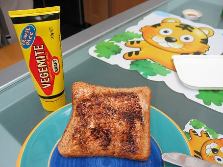 1st Vegemite in 4 Months!